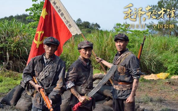 电影《毛泽东在才溪》发布终极海报预告 伟大调研即将银幕重现