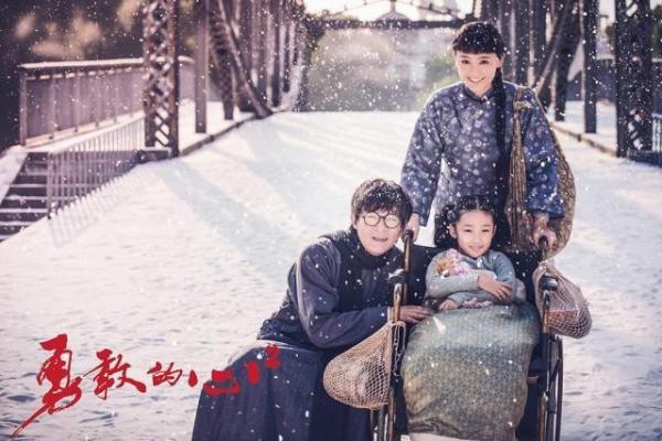 《勇敢的心2》受期待 杨志刚何花联手演绎年代传奇