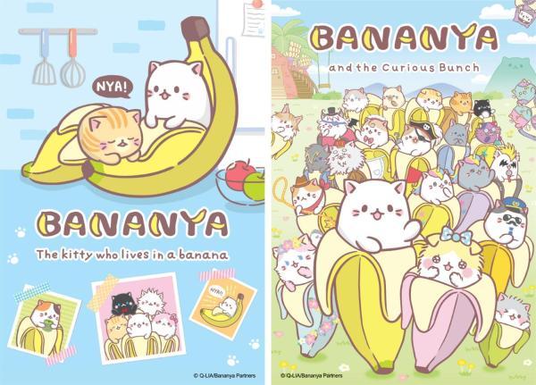 GUCCI与羚邦携手推出Bananya香蕉喵系列时尚单品