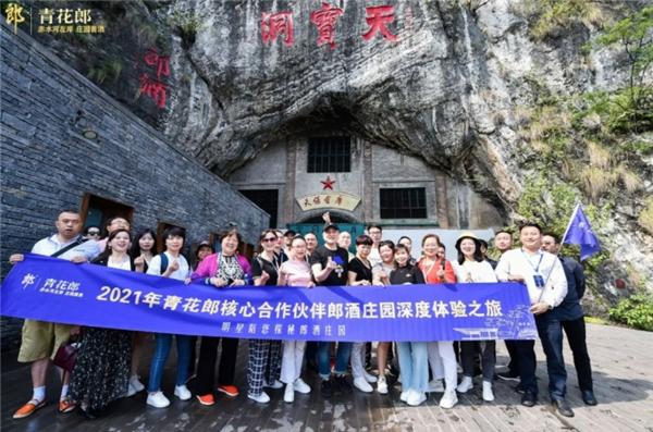 TVB影星汤镇业与青花郎客人同游郎酒庄园,被美酒震撼