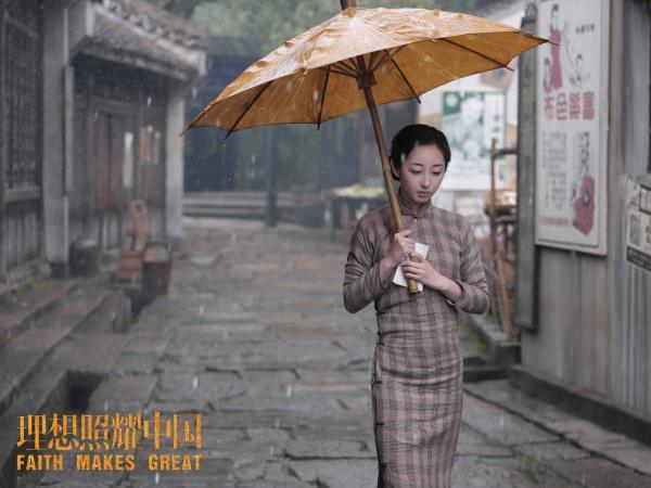 蒋梦婕《理想照耀中国》 哭戏感染力强引共鸣
