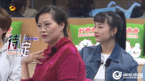 《妈妈,你真好看》妈妈分班考成绩出炉 刘雯自责待定吴昕妈妈落泪