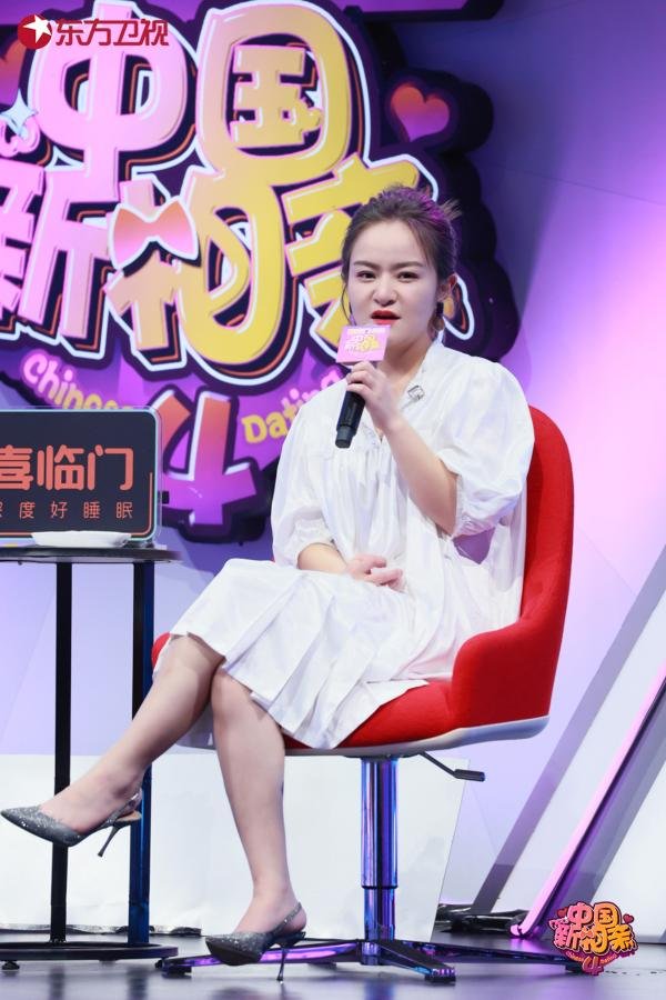 喜临门《中国新相亲》张萌表示三岁后就没有空窗期