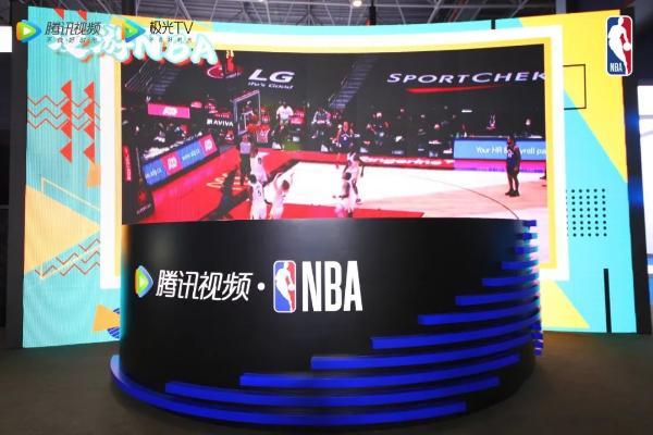 """腾讯视频携手NBA中国亮相首届消博会 打造多屏切换""""氛围感""""观赛体验"""
