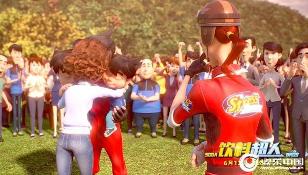 动画电影《饮料超人》明日上映 精彩看点大揭秘