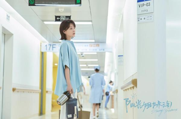 电影《阳光姐妹淘》上映 殷桃一个表情虐哭观众下一幕表现引爆笑点