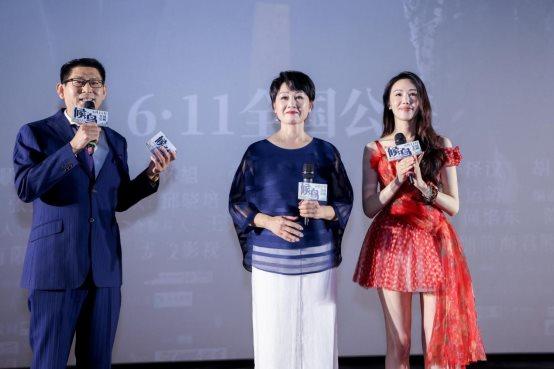 """""""爱不宜迟"""",电影《候鸟》召开首映礼,众主创整齐亮相"""