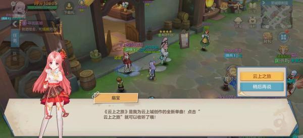 人气虚拟偶像扇宝与热门游戏创新合作 IP次方深度联动获双赢