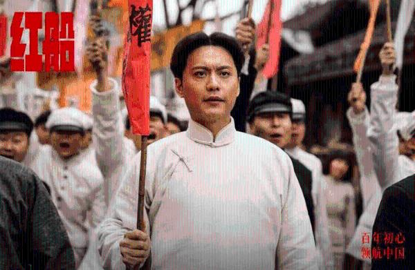 侯京健亮相上海国际电影节 携手电影《红船》礼赞建党百年