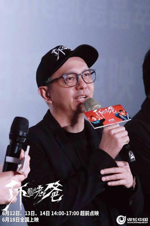"""电影《了不起的老爸》亮相上影节开幕式 王砚辉张宥浩获赞""""好似父子"""""""