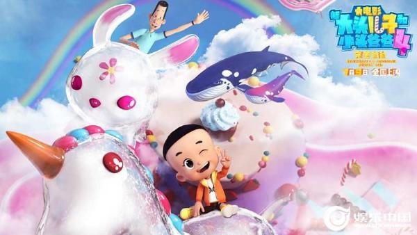 电影新大头儿子4发布陪你长大特辑 鞠萍、董浩献声电影