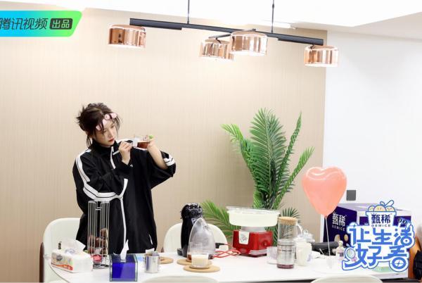 """腾讯视频《让生活好看2》再迎新成员,阚清子牌""""亲爱的咖啡""""营业"""