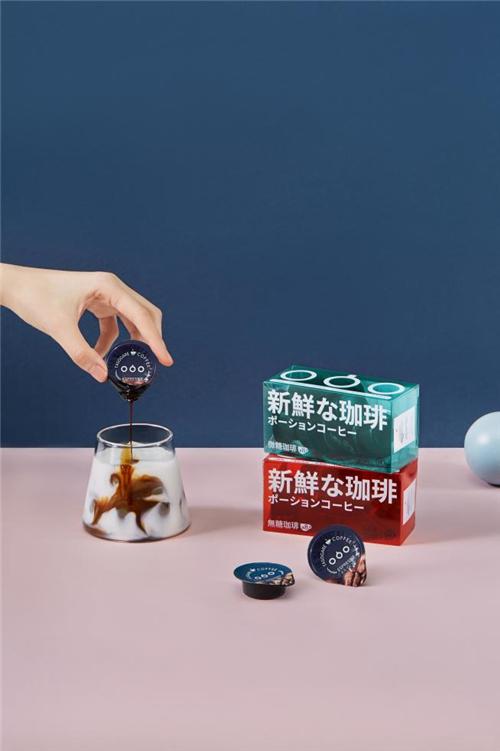 杭州亚运会官方指定咖啡隅田川咖啡,今日正式官宣肖战成为其首位全球品牌代言人