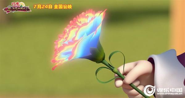 《巧虎魔法岛历险记》互动式主题曲MV发布 献礼六一儿童节