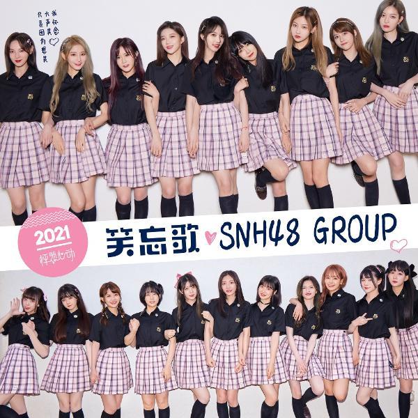 SNH48 GROUP全新EP《怦然心动》MV上线 绽放夏日魅力