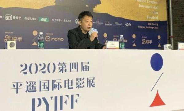 第五届平遥国际电影节于10月12日开幕