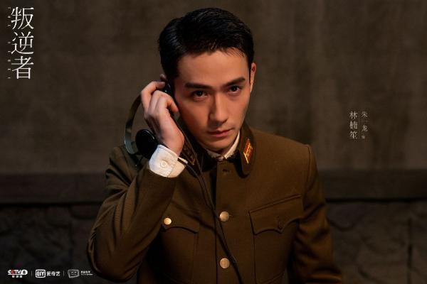 朱一龙《叛逆者》演技获认可 林楠笙成长迅速气场全开