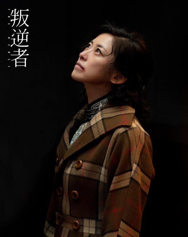 《叛逆者》朱珠贡献最多眼泪 细节表演拿捏到位