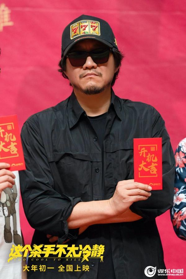 陈明昊新戏《这个杀手不太冷静》开机 搭档马丽明年春节档上映