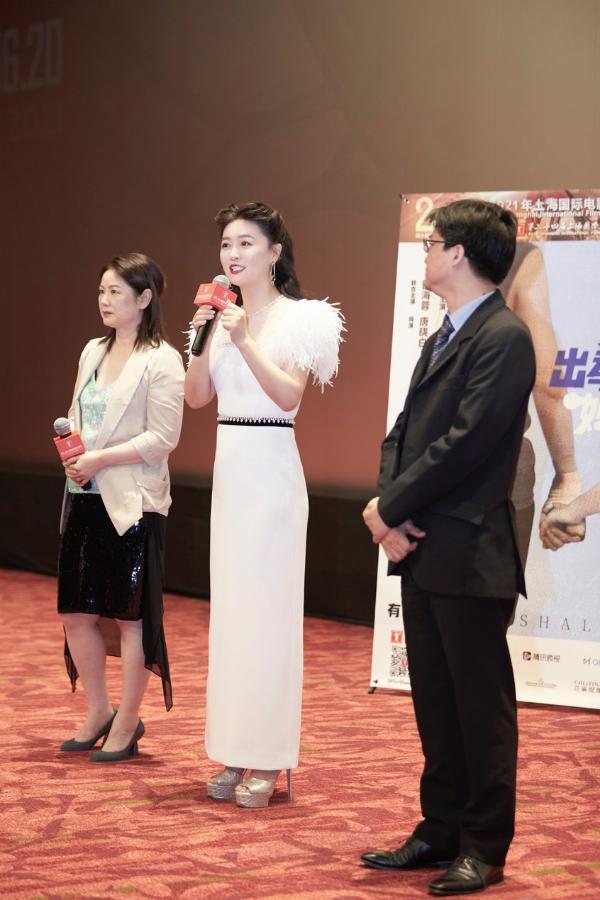 """田海蓉主演电影《出拳吧,妈妈》全球首映 """"白彤""""一角展示独特美丽女性力量"""