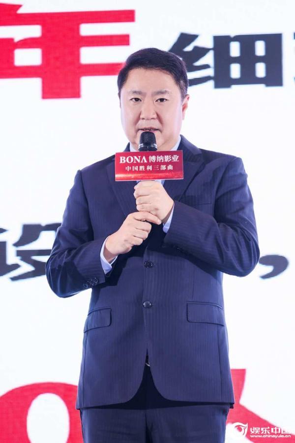 """电影《中国医生》主创亮相 曝特辑海报真实还原疫情""""风暴眼"""""""