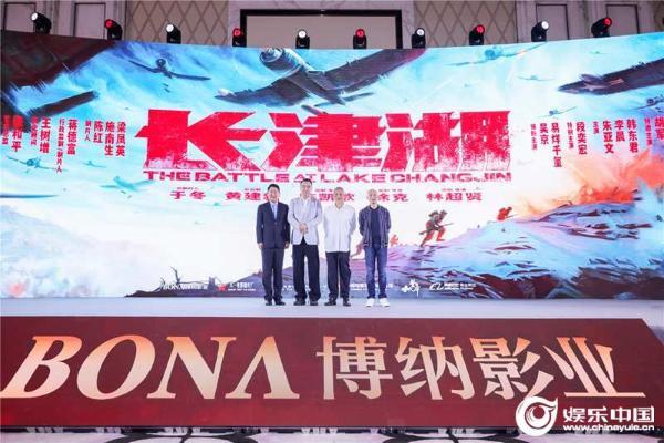 巨制《长津湖》曝先导海报 于冬:吴京贡献了从影以来最好的表演