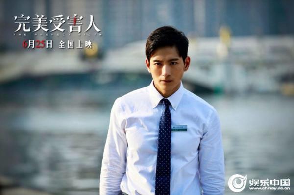 电影《完美受害人》定档6月25日 连环命案揭开家暴秘闻