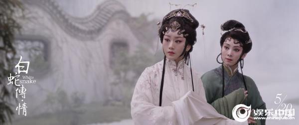 万物有情人间有爱 《白蛇传·情》千年姐妹双向守护