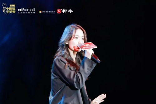 音乐盛典,唱响三亚!2021《中国好声音》十周年音乐盛典巅峰之夜成功举办
