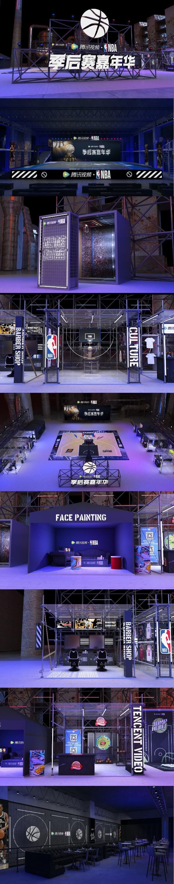 腾讯视频NBA季后赛嘉年华,简直就是球迷天堂