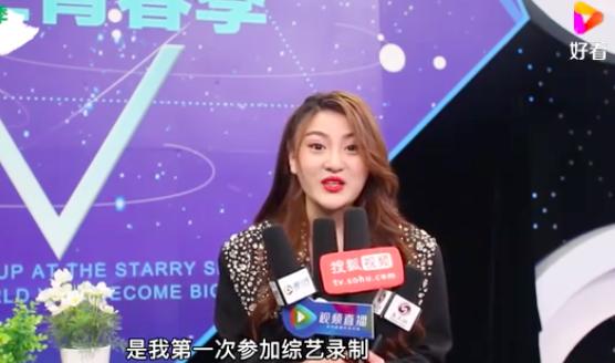 新生代演员刘雪晴出席活动 气质纯净清新沁人