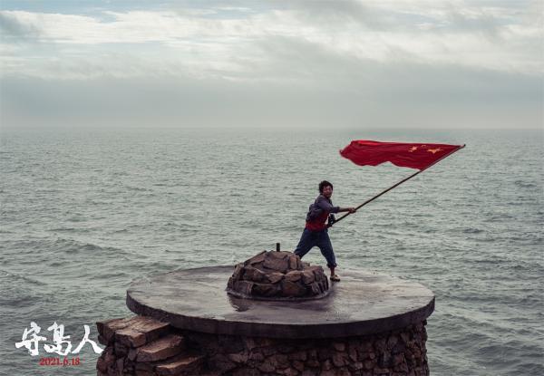 《守岛人》公映首周反响热烈 时代楷模一生守岛引观众飙泪