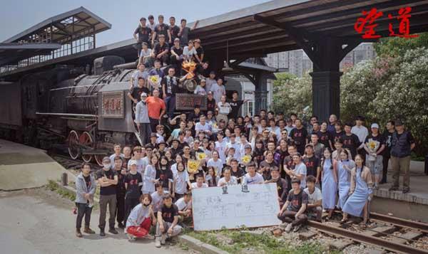 《望道》亮相中国影视之夜 再现百年前热血青年群像