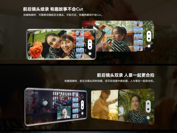 """龚俊荣耀50系列人形立牌被打遮阳伞!""""星""""粉趣味互动引热议"""