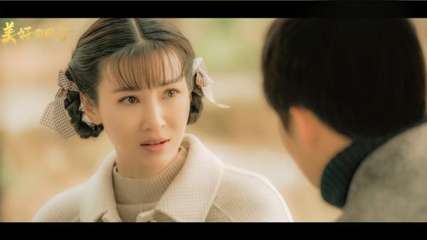 童蕾新剧开播!搭档王千源上演《美好的日子》