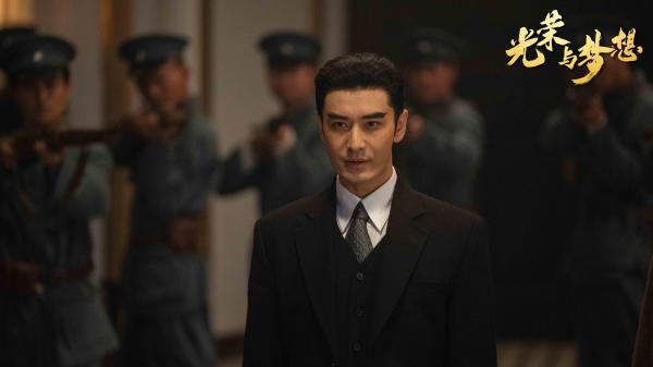 《光荣与梦想》黄晓明饰青年周总理 含泪下令湘江突围