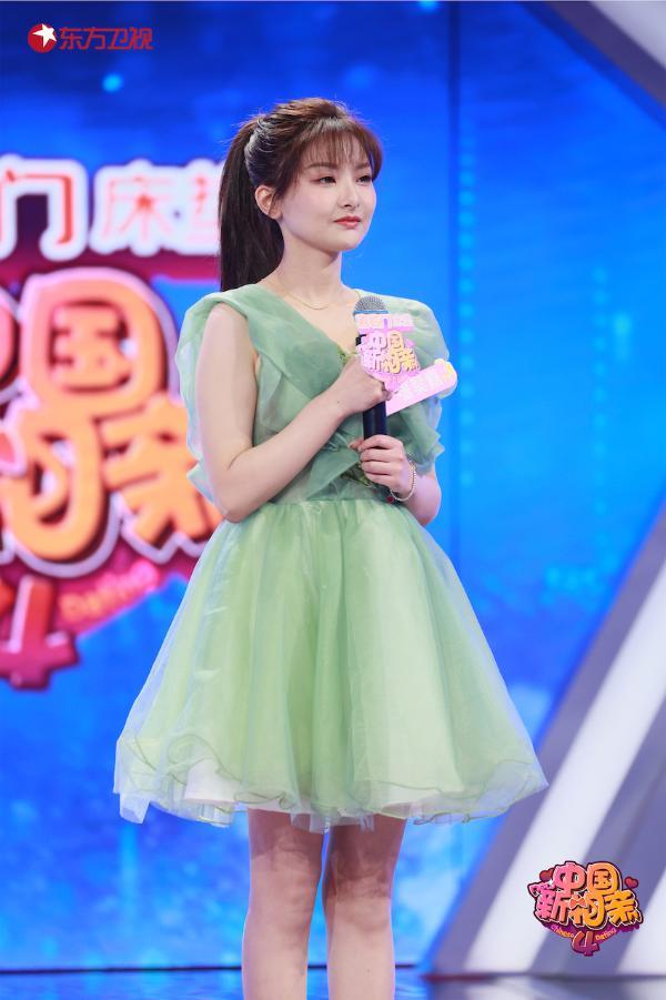 喜临门《中国新相亲》女生公开连麦式恋爱 张萌表示爱哭的女生会好命