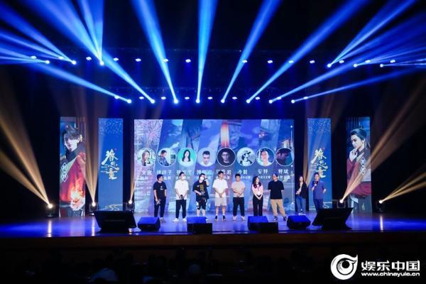 《眷思量》中国传媒大学首映礼 头部国风动画番剧美出新高度