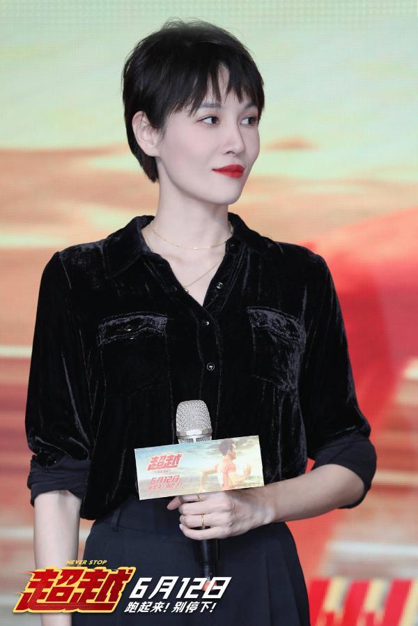 《超越》郑恺张蓝心惊喜现身杭州路演