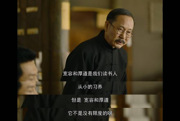 """《觉醒年代》马少骅遗憾落马""""白玉兰奖最佳男配角"""""""