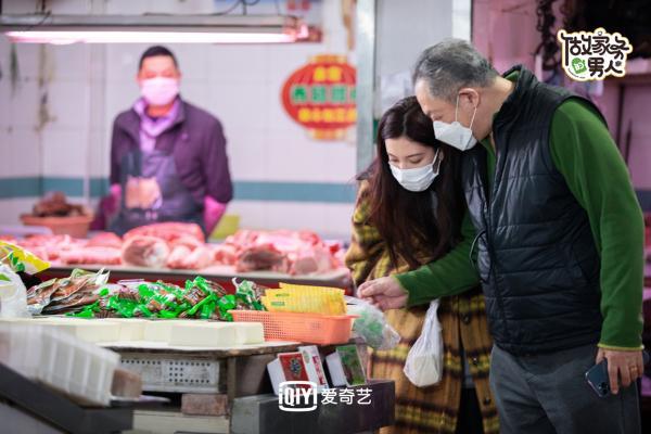爱奇艺《做家务的男人》第三季首播践行快乐家务 黄景瑜陈学冬尽显反差萌