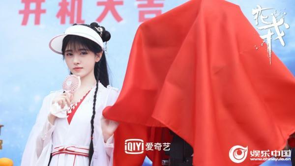 爱奇艺出品《花戎》6.27正式开机 鞠婧祎郭俊辰甜虐上演壮丽情缘
