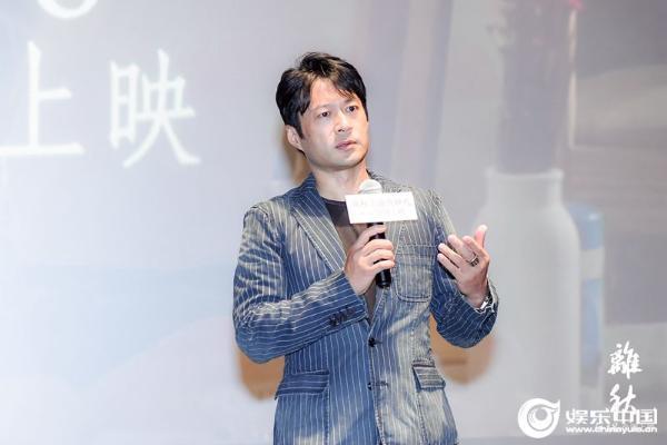 电影《离秋》国际化主创团队 获First电影节最佳演员奖