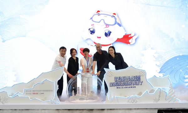 """亚歌文化携手中国移动咪咕,正式启动全民冰雪节音乐节,""""冰雪+音乐""""助力北京冬奥!"""