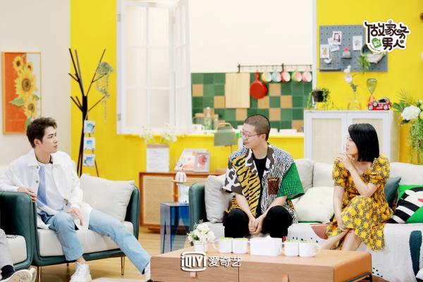 爱奇艺《做家务的男人》第三季 黄景瑜陈学冬被THE9-许佳琪支配泡脚