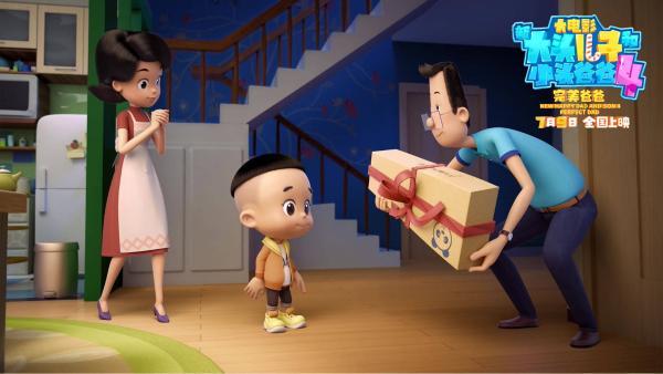 """电影""""新大头儿子""""4参展上海国际电影节 展映开票两小时售罄观众热情难挡"""