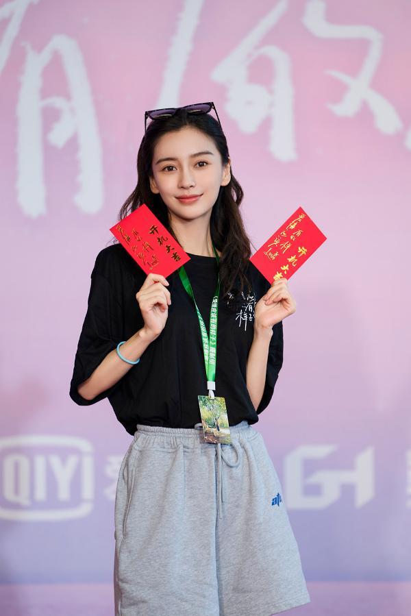 """《爱情应该有的样子》官宣开机 Angelababy饰演""""周到姐姐""""尹亦可"""