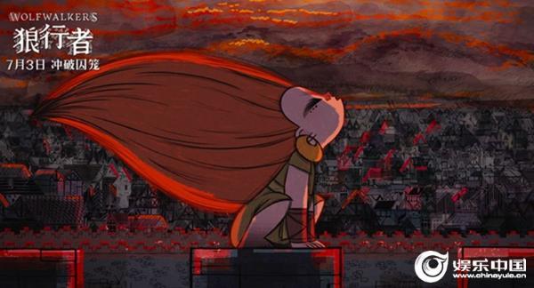 《狼行者》终极海报预告双发 年度动画神片期待值拉满