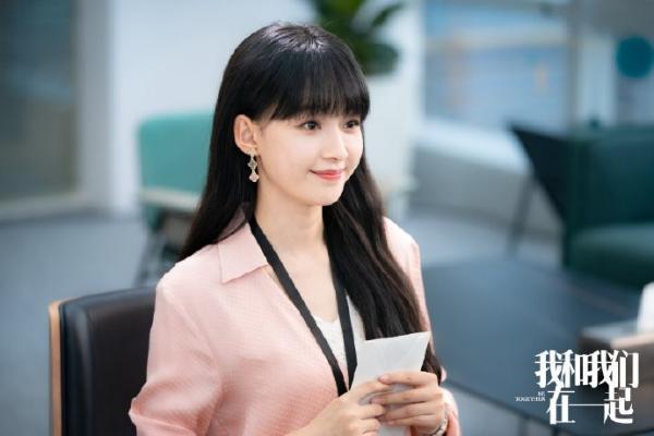 《我和我们在一起》开播 孙怡饰夏颜左手斗渣男右手搞事业