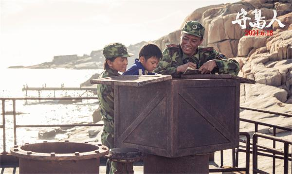 电影《守岛人》今日公映  还原32年守岛传奇人生